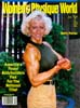 WPW March April 1994 Magazine Issue